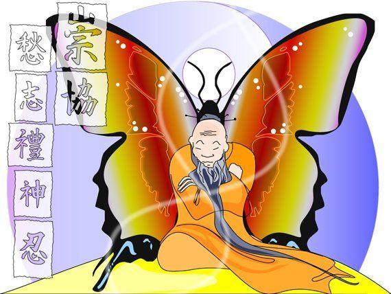El sueño de la mariposa