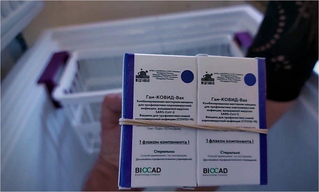 Distribuyen a las provincias más de 1,4 millones de vacunas Cansino, Sputnik V y Pfizer