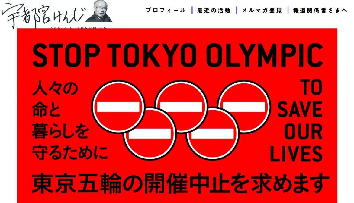 Multitudinaria petición para suspender los Juegos Olímpicos